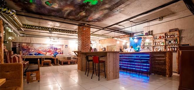 Territory bar, 5