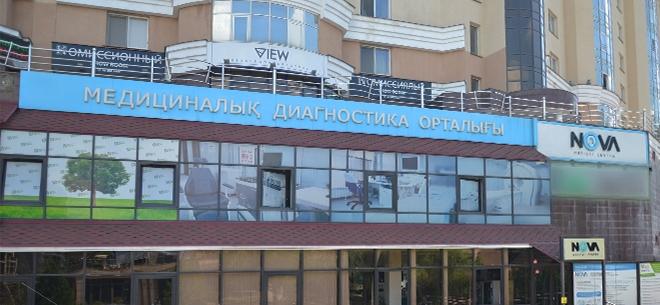NOVA Medical Centre, 9
