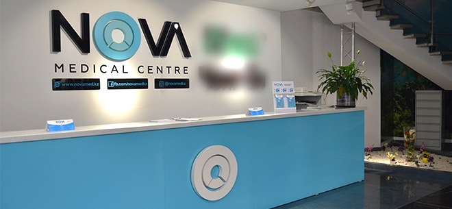 NOVA Medical Centre, 5