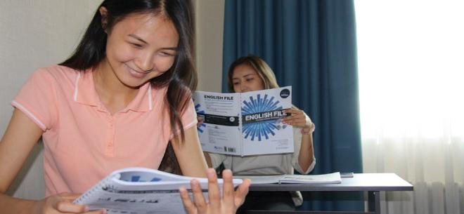 Языковая школа Start Study, 1