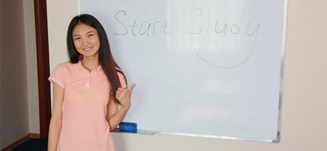 Языковая школа Start Study, 2