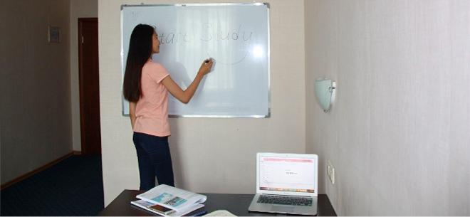 Языковая школа Start Study, 4