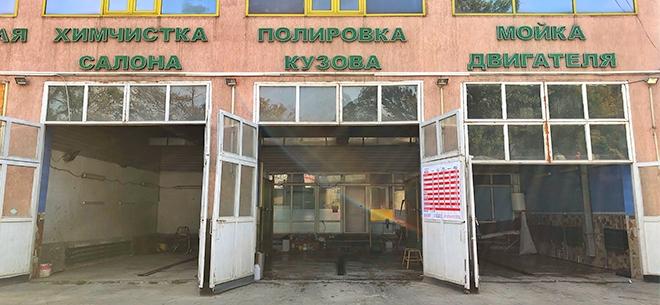 Автомойка на Рыскулова, 3