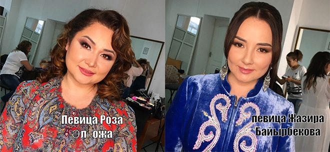 Make up Academy Gulzhan Satzhan, 9