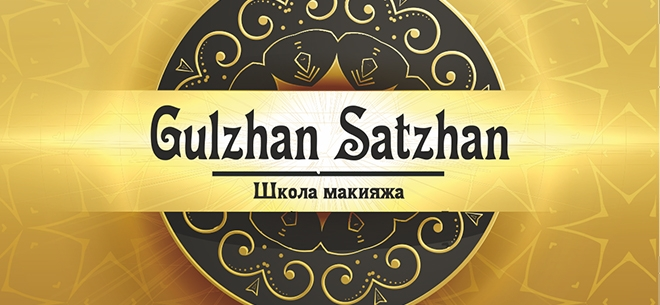 Make up Academy Gulzhan Satzhan, 2