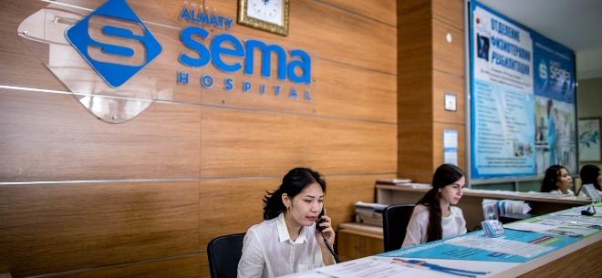 Almaty Sema Hospital, 2