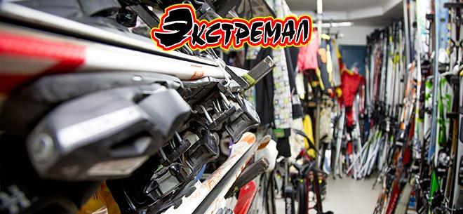 Сеть спортивных магазинов Экстремал, 7