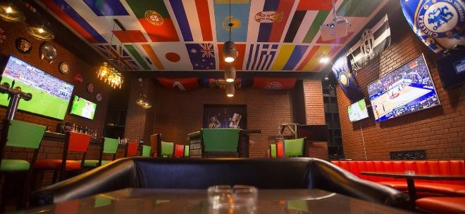 The sport bar, 2