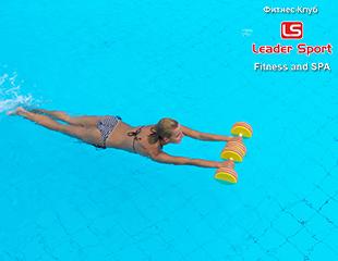 Аквааэробика + посещение SPA-гидромассажной ванны и сауны в Leader Sport fitness club & SPA со скидкой 50%!