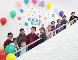 Комплексный курс со скорочтением, логикой, тайм-менеджментом «Эрудит» для детей от 7 -17 лет от SAAD bilim со скидкой до 62%!