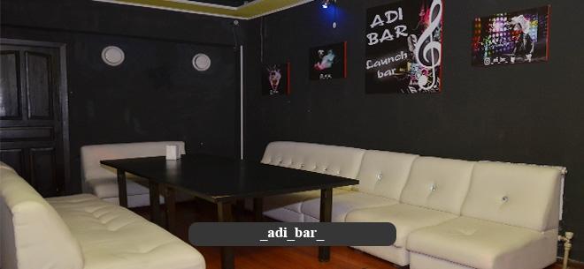 Караоке Adi Bar, 9