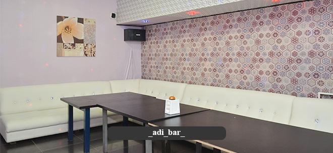 Караоке Adi Bar, 2