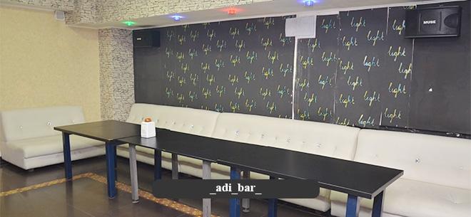 Караоке Adi Bar, 4
