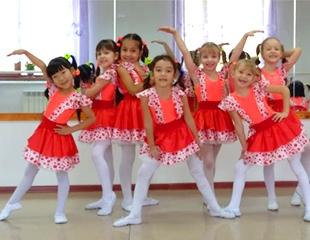 Для юных звездочек! Занятия в театрально-танцевальной студии «Самрук» со скидкой 50%!