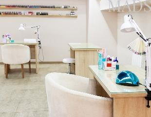 Изысканный дизайн в каждой детали! Маникюр и педикюр с гелевым покрытием + различные виды дизайна со скидкой до 51% в студии MADS nails!