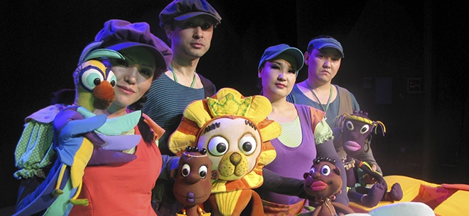 Государственный театр кукол, 2