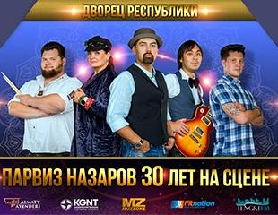Лети, как свободная птица! Посетите юбилейный концерт Парвиза Назарова 8 декабря! Билеты со скидкой 30%!