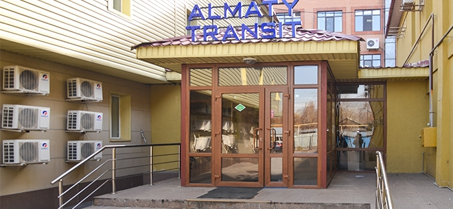 Almaty Transit Hotel, 10