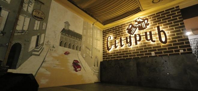 City Pub, 2