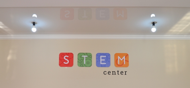 Stem Centre Almaty, 9