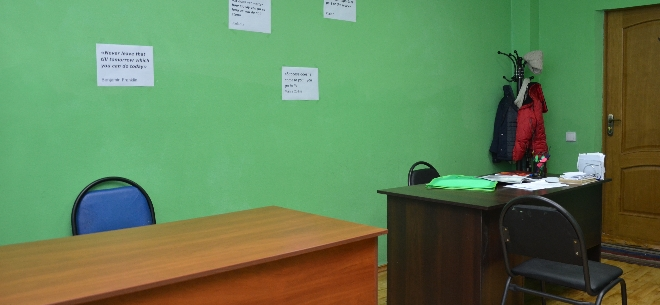 Языковой центр Fluent English, 2