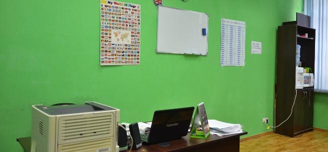 Языковой центр Fluent English, 3