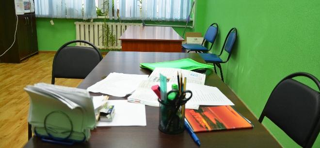 Языковой центр Fluent English, 4