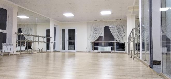Студия танца Emotion