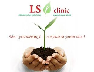 Прием гинеколога, уролога, кардиолога, терапевта, хирурга и нейрохирурга в LS Сlinic со скидкой 50%!