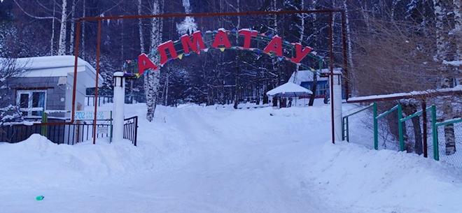 Туристическая база «Алматау», 10