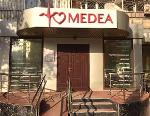 Консультации врачей и необходимые анализы от медицинского центра «Медея» со скидкой до 65%!