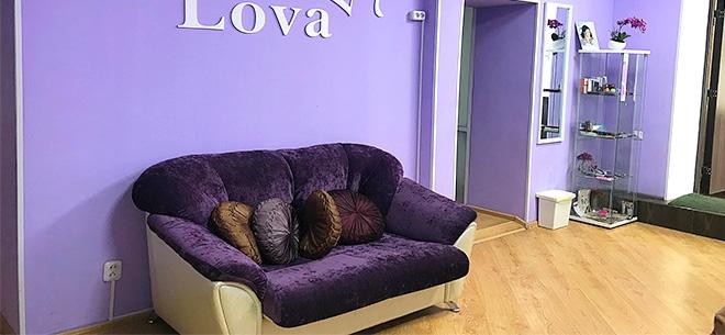 Салон Lova Lova, 3