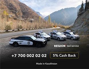 Быстро, легко и выгодно! Закажи такси и получай кэшбек 5% с каждой поездки от Region!
