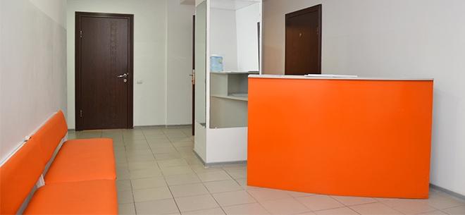 Центр флебологии и проктологии, 4