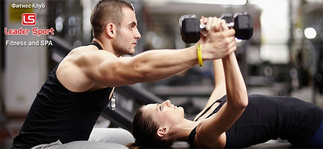 Leader Sport fitness club SPA, 1