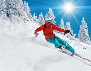 Катания на лыжах и сноуборде для взрослых и детей со скидкой до 47% в СРК Табаган!