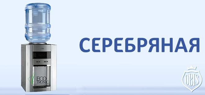 Компания «ОБИС», 2