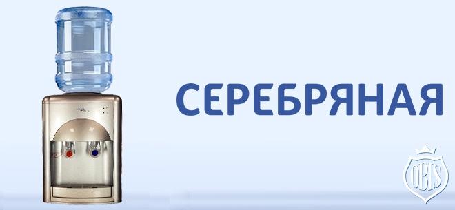 Компания «ОБИС», 3