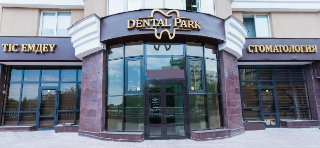 Стоматология DentalPark, 9