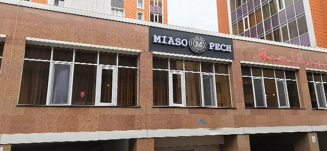 Кафе Miaso Pech, 8