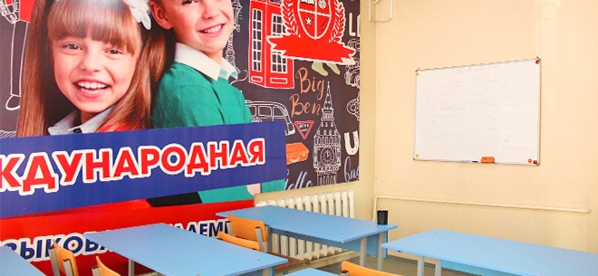 Учебный центр ILA, 4