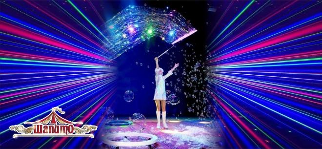 Новогоднее шоу в цирке «Шапито», 9