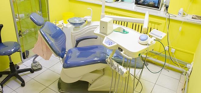 Стоматология Denta Best I.M., 4