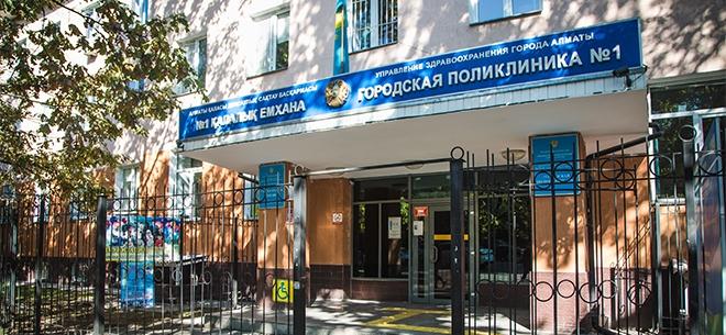 Стоматолог Алиев Эмин Ильгамович, 7