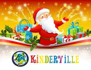 Пора новогоднего веселья! Праздничный пакет в детском парке аттракционов и развлечений Kinderville: 1,5 часа развлечений + сладкий подарок! Скидка 50%!