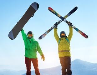 Время кататься! Прокат новых коньков, лыж и сноубордов со скидкой до 50% в магазине Skadi Life!