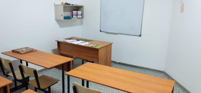 Образовательный центр Centre S.A.B., 1