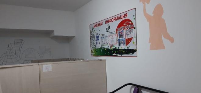 Образовательный центр Centre S.A.B., 7