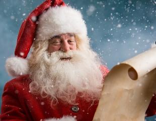 Праздник специально для вас! Именные видео-поздравления от Деда Мороза со скидкой 50%!