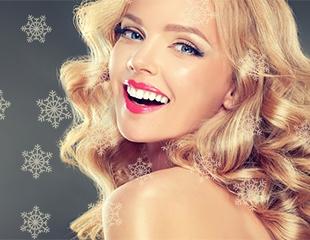 Сияйте ярче! Создание новогоднего образа, макияж, а также грим для мужчин со скидкой 50% в салоне красоты CHANEL`!